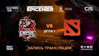 Empire vs SFTe, EPICENTER XL CIS, game 1,part 2 [Adekvat, LighTofHeaveN]