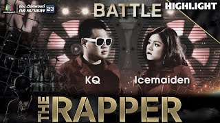 KQ vs  ICEMAIDEN | THE RAPPER