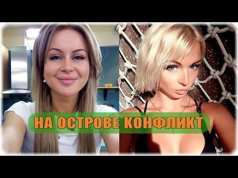 Дом-2 Последние Новости. Эфир (16.01.2016) 16 января 2015. (видео)