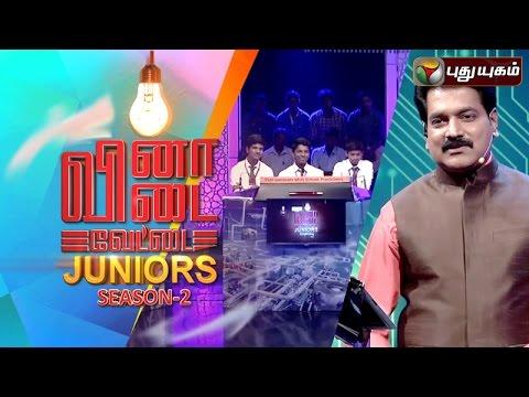 Vina Vidai Vettai Juniors (Season2) | 22/11/2015 | Puthuyugam TV