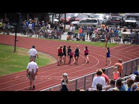 Tatum David 1600 SIJHSAA Girls State Record! 5:26.23