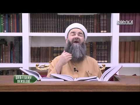 Cübbeli Ahmet Hocaefendi ile Şifâ-i Şerîf Dersleri 34.Bölüm 23 Aralık 2016 Lâlegül TV