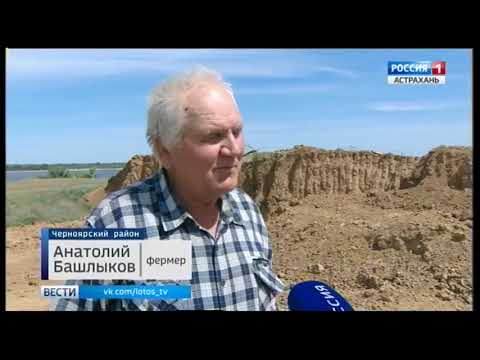 В Астраханской области специалистами Управления Россельхознадзора выявлен факт порчи земель сельскохозяйственного назначения