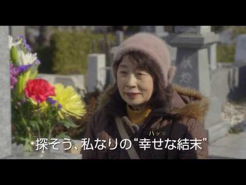 『燦燦 -さんさん-』【1/11~1/24】
