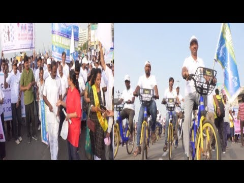 Bicycle Rally to Create Awareness on Organ Donation by  PINNACLE Hospitals & Abhayam Kidney Care Trust at Rk Beach in Visakhapatnam,Vizag Vision...