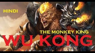 Nonton Wu Kong   The Monkey King Hindi   Official Movie Clip  1 Hd  Tv Premier Soon   Film Subtitle Indonesia Streaming Movie Download