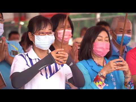 斗六市立運動場開工典禮
