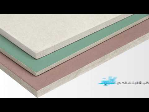 Knauf Egypt for Modern Construction Materials and Solutions