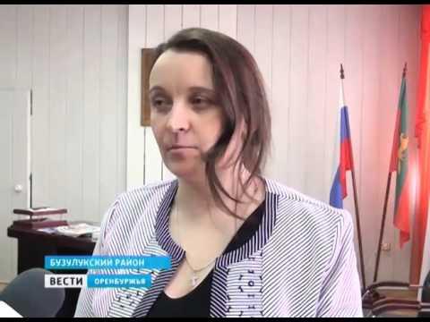 Вести Оренбуржья 1 марта 2016