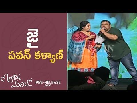 Kathi Mahesh Says JAI PAWAN KALYAN @ Mental Madhilo Movie Pre Release Event