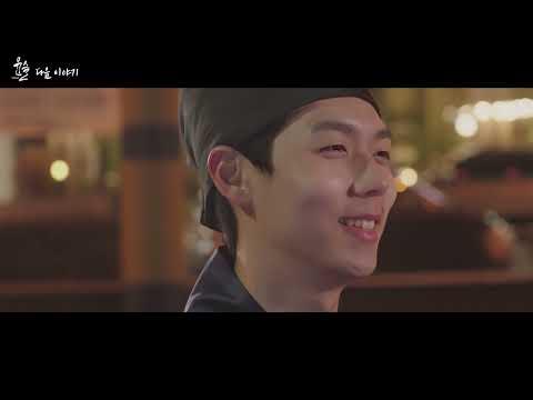 2021 여수관광 웹드라마 윤슬 2화 천년의 만남