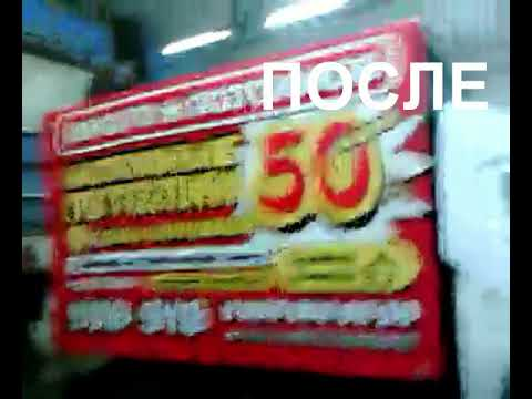 Тент с рекламой 2 борта ИП Кимаева Пенза