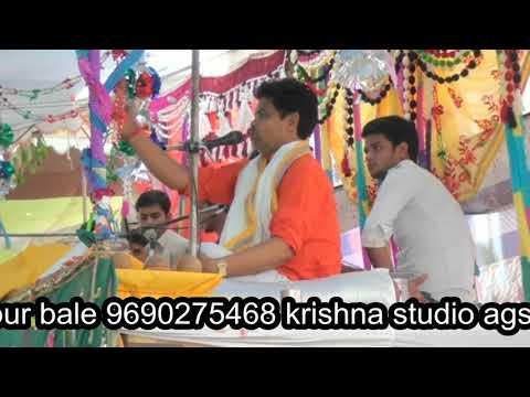 Video महाभारत सम्राट पप्पू शास्त्री हीरापुर वाले //भागवत कथा नगला झंडू//krishna studio agsauli8954218601 download in MP3, 3GP, MP4, WEBM, AVI, FLV January 2017