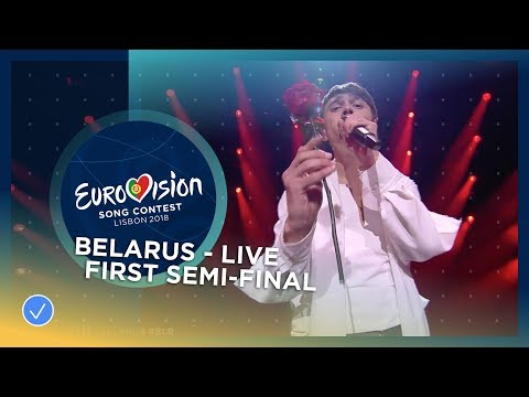 ALEKSEEV - Forever - Belarus - LIVE - First Semi-Final - Eurovision 2018 (видео)