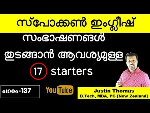 Sentence Starters In English-17 Most Important Ones- Spoken English In Malayalam-137