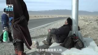 Nonton Amdo Tibetan Dialect W  Chinese Subtitles   The Sun Beaten Path 2011 Film Subtitle Indonesia Streaming Movie Download