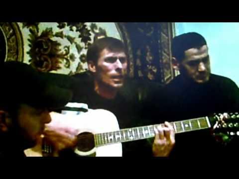 Самая четкая песня - Звуки гитары полюбила ты - DomaVideo.Ru