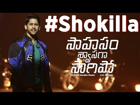 Shokilla (Official Teaser) - Saahasam Swaasaga Saagipo | A R Rahman | Gautham Vasudev Menon