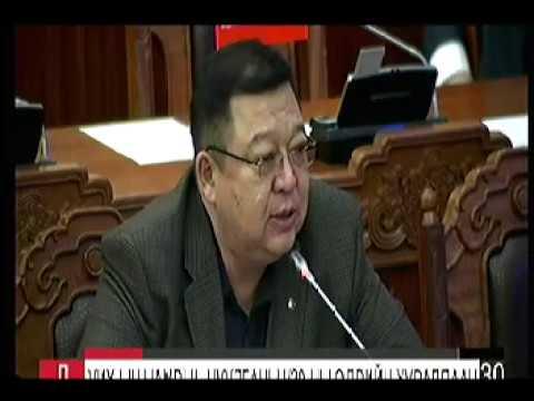 С.Эрдэнэ: Монголын хүн амыг хот хөдөөгөөр ялгадгаа боль