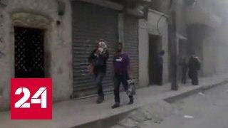 В Сирии продолжаются обстрелы гражданских объектов