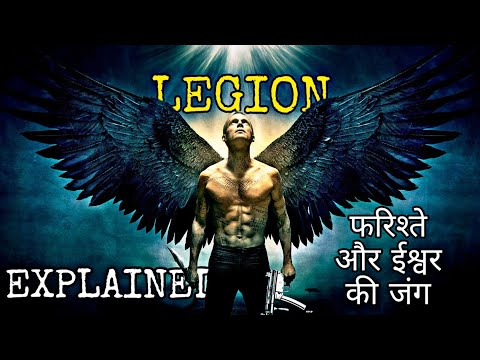 LEGION (2010) Ending Explained in Hindi | Legion Full Story Explained in Hindi | Movies Ranger Hindi