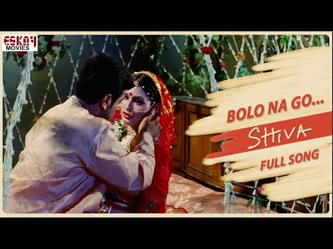 Video Bolo Na Go | Shiva | Prasenjit | Love Song | Eskay Movies download in MP3, 3GP, MP4, WEBM, AVI, FLV January 2017
