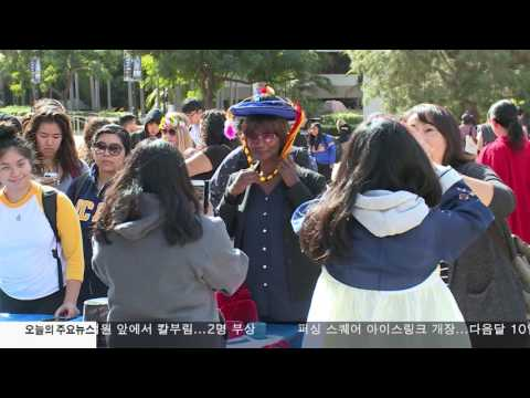 캠퍼스내 '한국문화' 전파 10.31.16 KBS America News