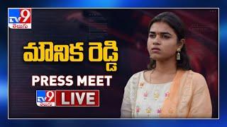 Bhuma Mounika Reddy Press Meet LIVE