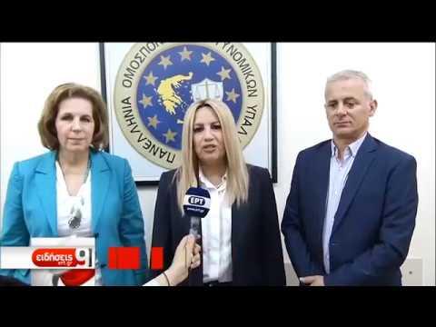 Προεκλογικές δραστηριότητες | 21/05/2019 | ΕΡΤ
