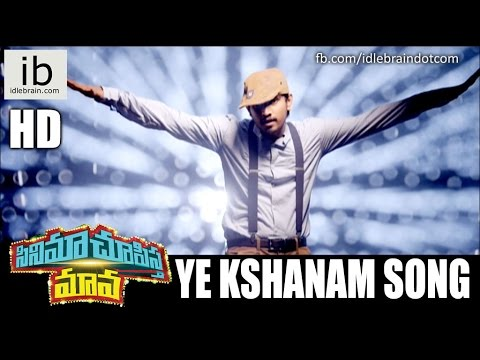 Video Cinema Choopista Maava Ye kshanam song - idlebrain.com download in MP3, 3GP, MP4, WEBM, AVI, FLV January 2017