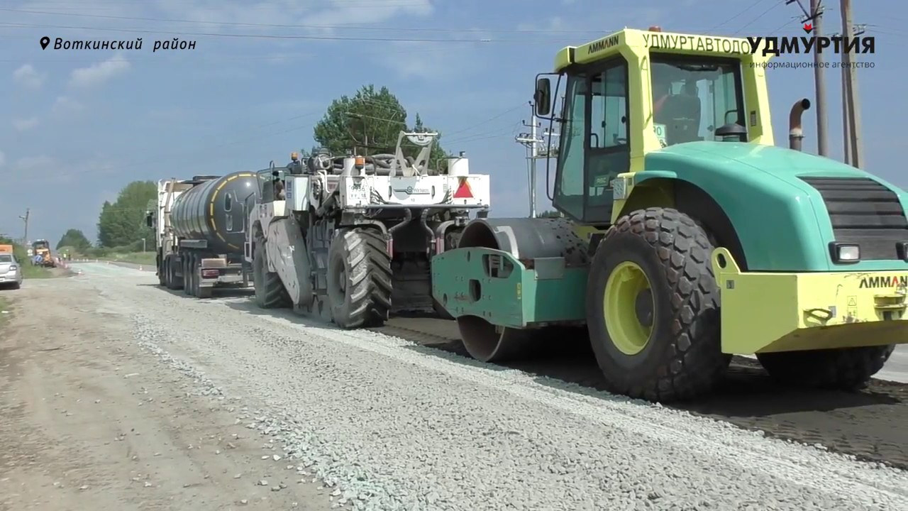 Дорожники приступили к ремонту дороги Воткинск-Кельчино на границе с Пермским краем