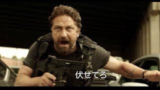 『ヒート』を彷彿とさせる白昼堂々の銃撃戦/映画『ザ・アウトロー』クライマックスの銃撃戦映像