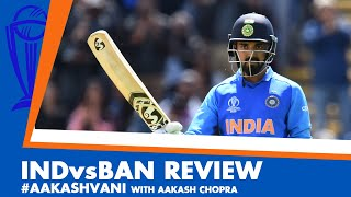 #CWC2019: INDvsBAN Review: DHONI & RAHUL shine: #AakashVani