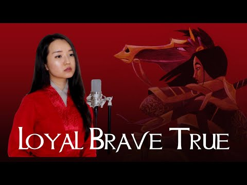 "Christina Aguilera  ""Loyal Brave True"" Cover"