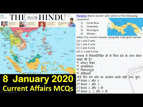 Prelims 2020 | 8 January 2020 Current Affairs MCQs in Hindi | UPSC 2020 2021 UPPSC BPSC | CIA MCQs