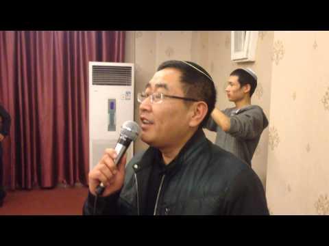 "Happy Pessah: Un Juif Chinois chante ""Véhi Chéamda"""