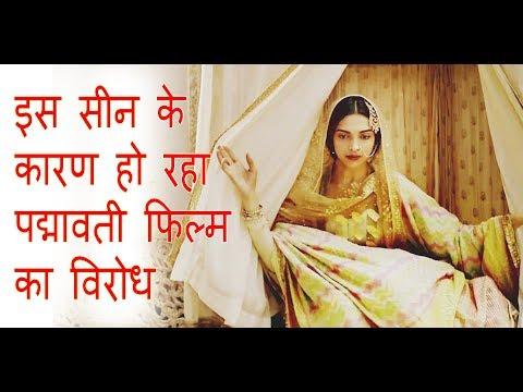 Video इस सीन के कारण हो रहा है पद्मावती का विरोध | Padmavati Film Controversial scene. download in MP3, 3GP, MP4, WEBM, AVI, FLV January 2017