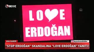 Love Erdoğan- Beyaz Tv