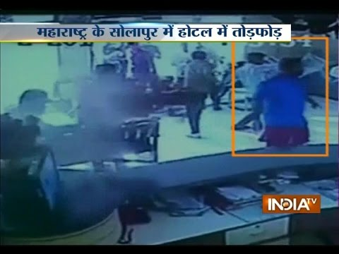 Video Caught on Camera: MIM Workers Vandalise Hotel Property in Solapur, Maharashtra download in MP3, 3GP, MP4, WEBM, AVI, FLV January 2017