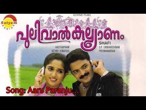 Video Aaru paranju - Pulivaalkalyanam download in MP3, 3GP, MP4, WEBM, AVI, FLV January 2017