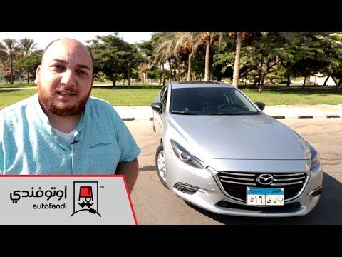 تجربة قيادة مازدا 3 2018 - 2018 Mazda 3 Review