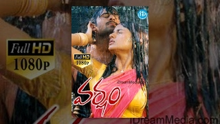 Varsham Telugu Movie