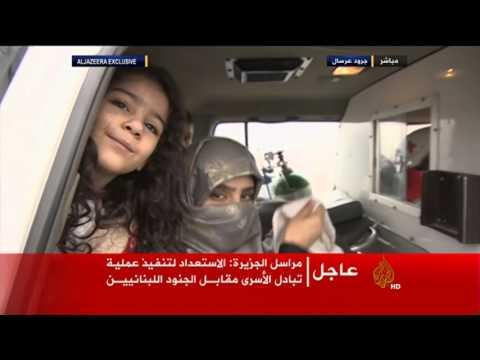 حصري - الإفراج عن الزوجة السابقة لأبي بكر البغدادي سجى الدليمي