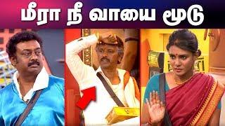 Bigg Boss 3 Tamil Day 30 Promo 2 | சேரன் மீரா இடையே வெடிக்கும் மோதல்!!  | 23 th July 2019 Highlights