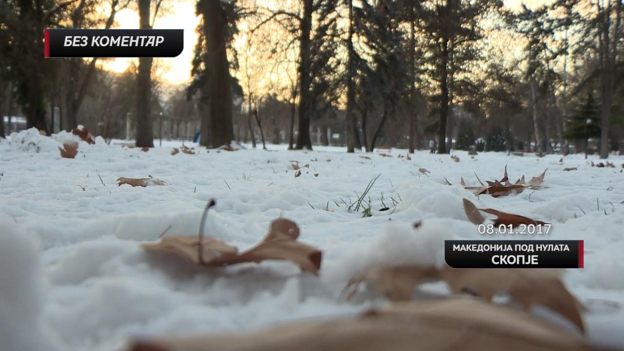ВИДЕО: Скопје под нулата