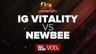 Newbee vs iG Vitality, DPL Season 2 - Grand Final, game 1 [Jam]