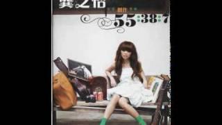 Video 龚芝怡 - 明知我爱你 (红白喜事 Ending Theme) Full CD Version MP3, 3GP, MP4, WEBM, AVI, FLV Juli 2018