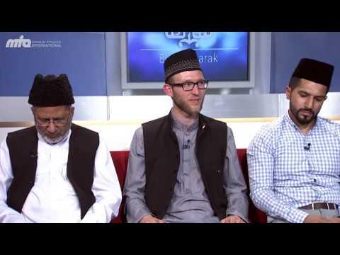 Ahmadiyya Muslim Jamaat Deutschland feiert Eid-ul-Fitr, das Ramadhan Fest
