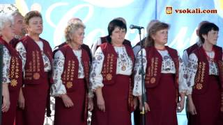 "День Конституції м.Сокаль | Хор ""Надбужжя"""