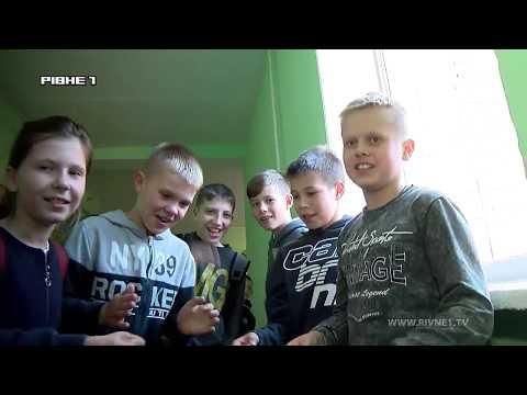 На Рівненщині у 73 учнів школи зафіксували захворювання на кір [ВІДЕО]